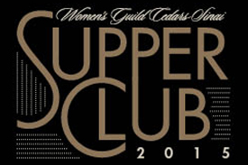 Cedars-Sinai-supper-club-2015
