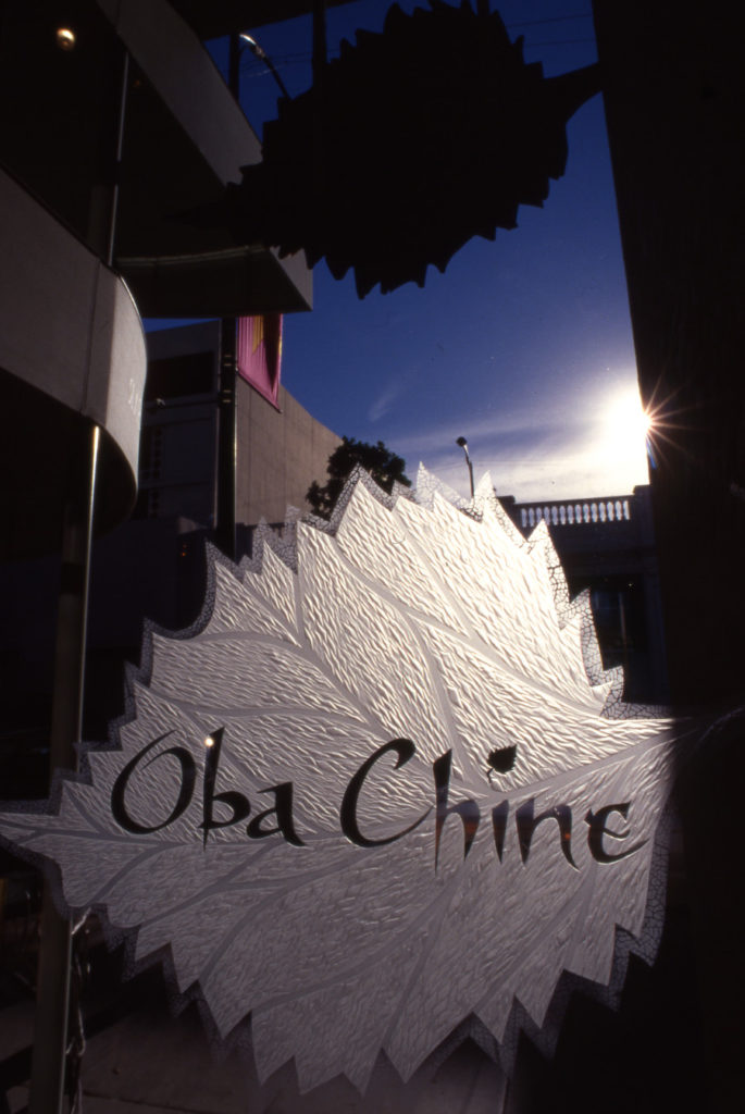 Oba Chine entrance