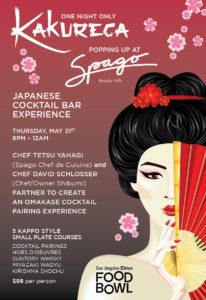 Spago event